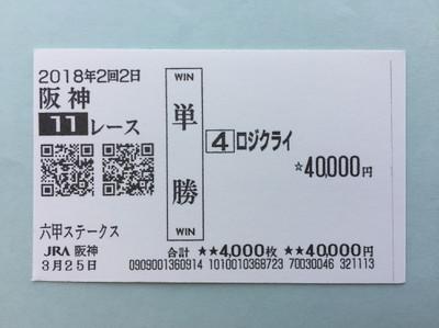 Ha032511a