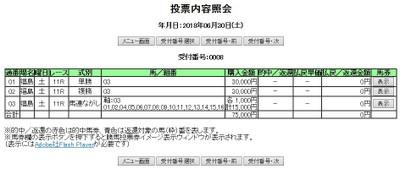 Fu063011a_2