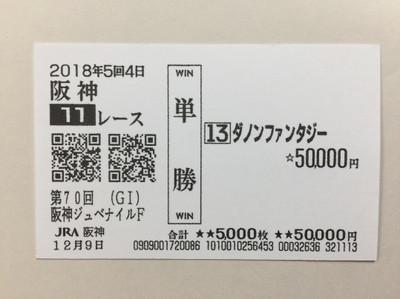 Ha120911a