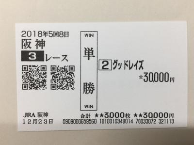 Ha122303a_2