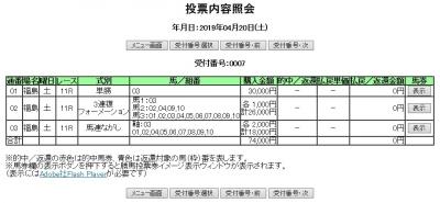 Fu042011a