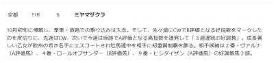 Capd20191123_8