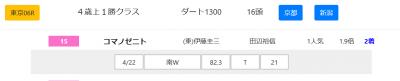 Capd20200510_1