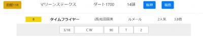 Capd20200712_4