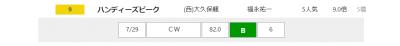 Capd20210809_6