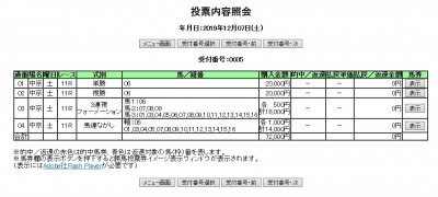 Cy120711a