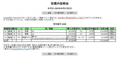 Fu041205a