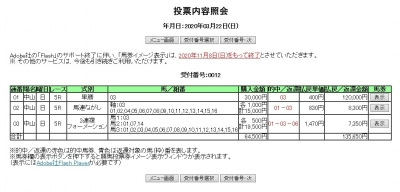Na032205a